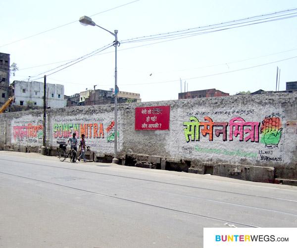 Indien* Zuhause beim Dichter Tagore*
