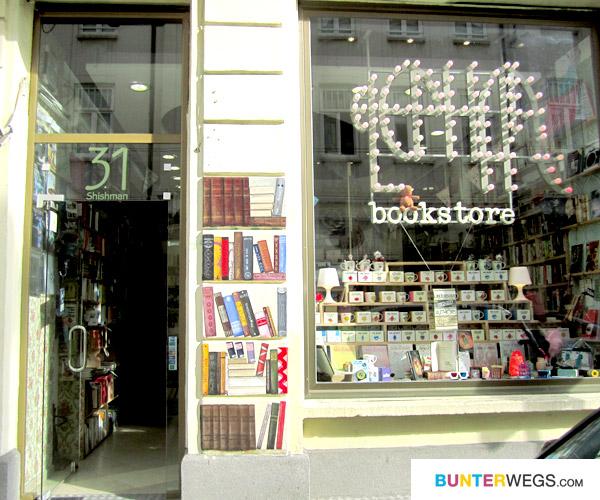 Ein Bücherregal* auf BUNTERwegs.com